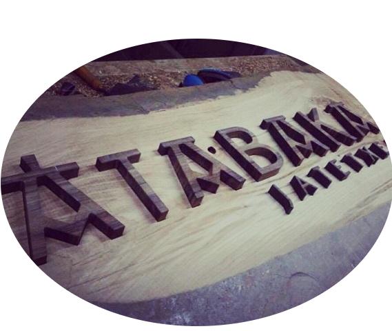 historia restaurante atabaka
